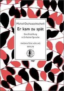 zuspaet_cover300